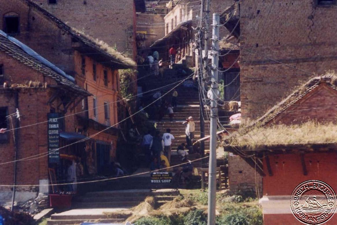 changu-narayan